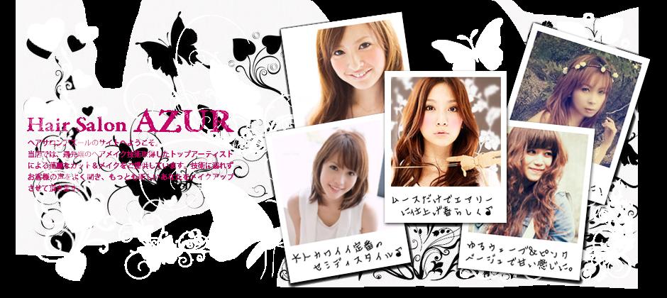 新宿区歌舞伎町に位置する世界一の美容師スタッフ10名で構成され、予約なしでもすぐにカット等のサービスをご利用頂けます。
